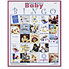 Baby Bingo - Baby Shower Game - 20 ct