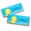 Ducky Duck - Personalized Birthday Party Candy Bar Wrapper Favors