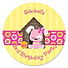 Girl Puppy Dog - Personalized Birthday Party Sticker Labels - 24 ct