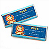 Lion Boy - Personalized Birthday Party Candy Bar Wrapper Favors