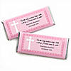 Delicate Pink Cross - Personalized Baptism Candy Bar Wrapper Favors
