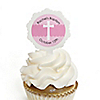 Delicate Pink Cross - Personalized Baptism Cupcake Picks and Sticker Kit - 12 ct