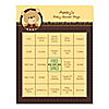 Baby Teddy Bear - Personalized Baby Shower Game Bingo Cards - 16 ct