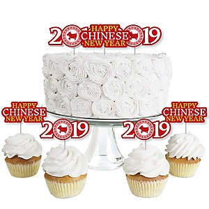 Chinese New Year - Dessert Cupcake Toppers - Year of the Pig Party Clear Treat Picks - Set of 24