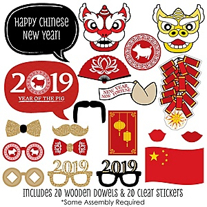 Chinese New Year - 2019 Year of the Pig Photo Booth Props Kit – 20 Count