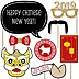 Chinese New Year - Year of the Rooster Photo Booth Props Kit – 20 Count
