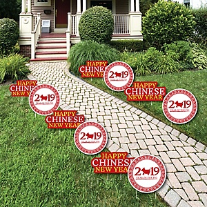 Chinese New Year - Pig Lawn Decorations - Outdoor Year of the Pig Yard Decorations - 10 Piece