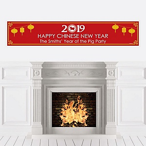 Chinese New Year - Personalized 2019 Year of the Pig Party Banner