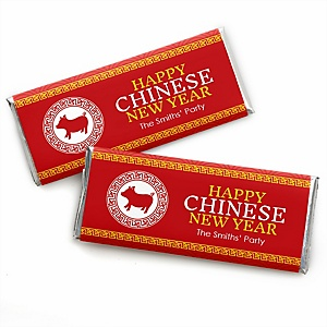 Chinese New Year - Personalized Candy Bar Wrapper Year of the Pig Party Favors - Set of 24