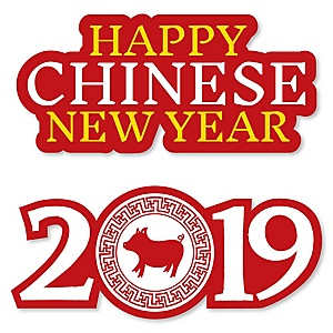 Chinese New Year - DIY Shaped 2019 Year of the Pig Party Cut-Outs - 24 ct