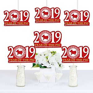 Chinese New Year - 2019 Decorations DIY Year of the Pig Party Essentials - Set of 20