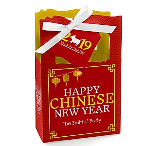 Chinese New Year - Personalized Year of the Pig Party Favor Boxes - Set of 12
