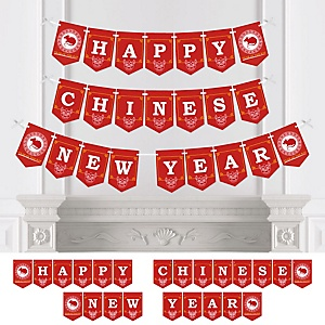 Chinese New Year - Personalized 2020 Year of the Rat Party Bunting Banner & Decorations