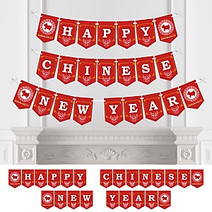Chinese New Year - Personalized Year of the Pig Party Bunting Banner & Decorations