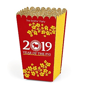 Chinese New Year - Personalized Year of the Pig Party Favor Popcorn Treat Boxes - Set of 12