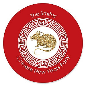 Chinese New Year - Personalized 2020 Year of the Rat Party Sticker Labels - 24 ct