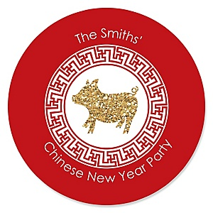 Chinese New Year - Personalized Year of the Pig Party Sticker Labels - 24 ct