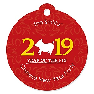 Chinese New Year - Personalized Year of the Pig Party Favor Gift Tags - 20 ct