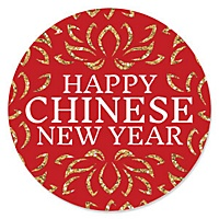 chinese new year new years theme