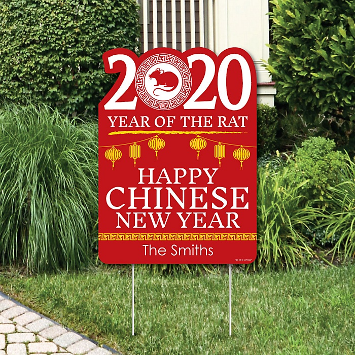 Chinese New Year - Party Decorations - 2020 Year of the Rat Personalized Welcome Yard Sign