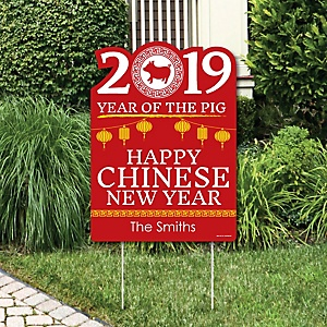 Chinese New Year - Party Decorations - Year of the Pig Personalized Welcome Yard Sign