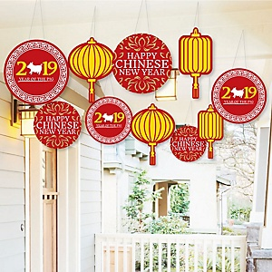 Hanging Chinese New Year - Outdoor Year of the Pig Hanging Porch & Tree Yard Decorations - 10 Pieces