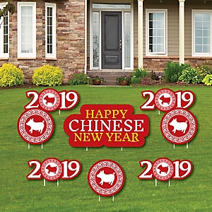 Chinese New Year - Yard Sign & Outdoor Lawn Decorations - 2019 Year of the Pig Yard Signs - Set of 8
