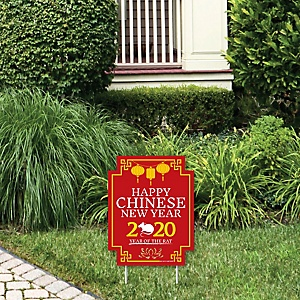 Chinese New Year - Outdoor Lawn Sign - 2020 Year of the Rat Party Yard Sign - 1 Piece