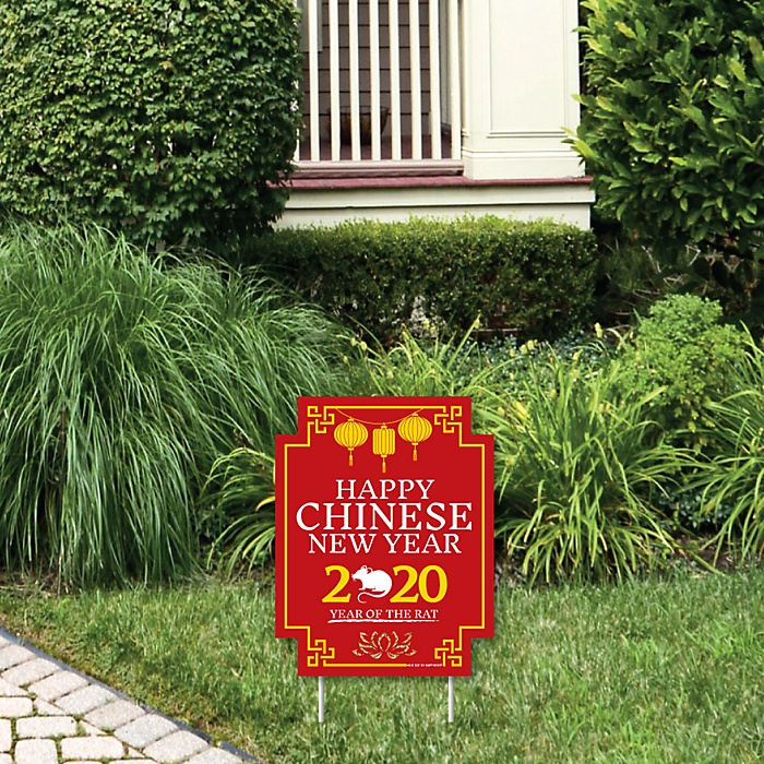 Chinese New Year Merry Christmas - Outdoor Lawn Sign - 2020 Year of the Rat Party Yard Sign - 1 Piece