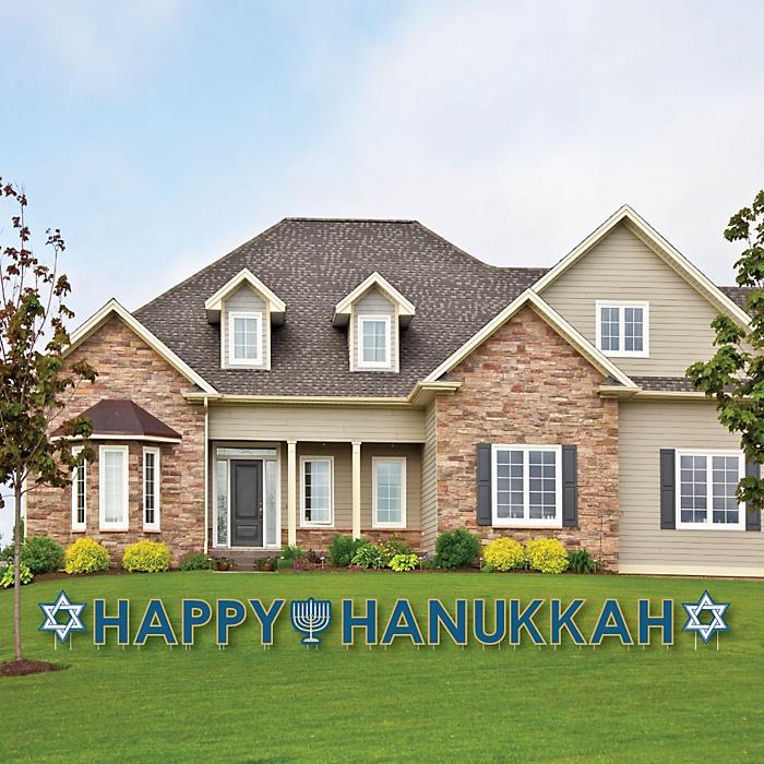 Happy Hanukkah - Yard Sign Outdoor Lawn Decorations - Chanukah Yard Signs