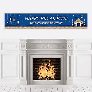 Ramadan - Personalized Eid Mubarak Banner