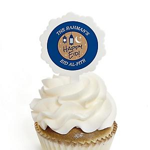 Ramadan - Cupcake Picks with Personalized Stickers - Eid Mubarak Cupcake Toppers - 12 ct