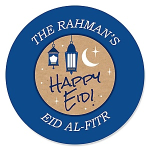 Ramadan - Personalized Eid Mubarak Party Sticker Labels - 24 ct