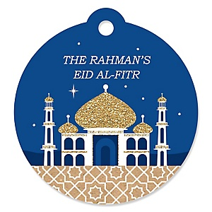 Ramadan - Eid Mubarak Party Favor Gift Tags - Set of 20