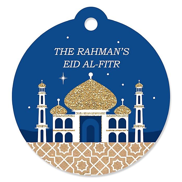20 Wonderful Eid Mubarak Ideas: Eid Mubarak Party Favor Gift Tags