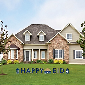 Ramadan - Yard Sign Outdoor Lawn Decorations - Eid Mubarak Yard Signs