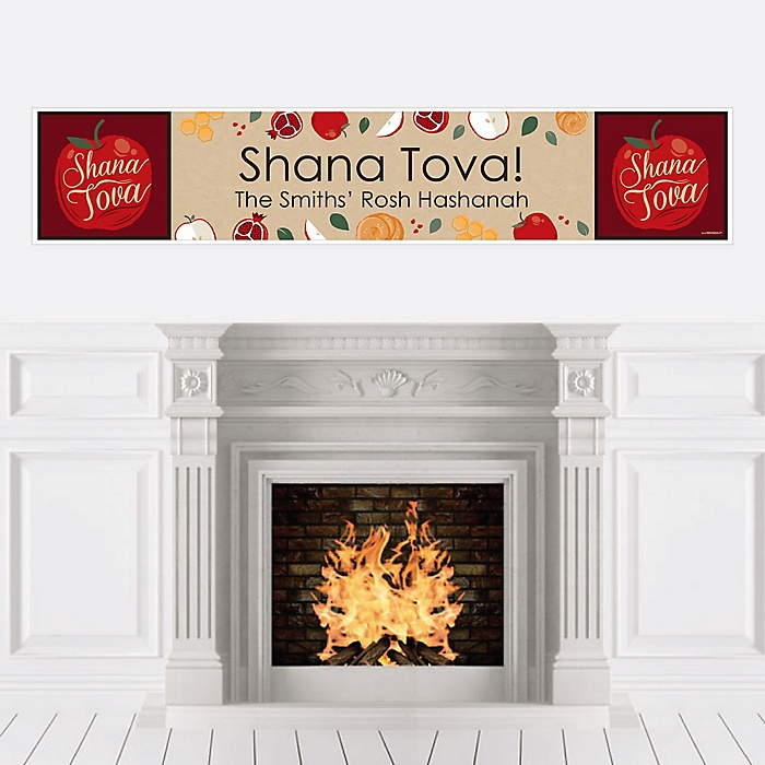 Rosh Hashanah - Personalized Jewish New Year Party Banner