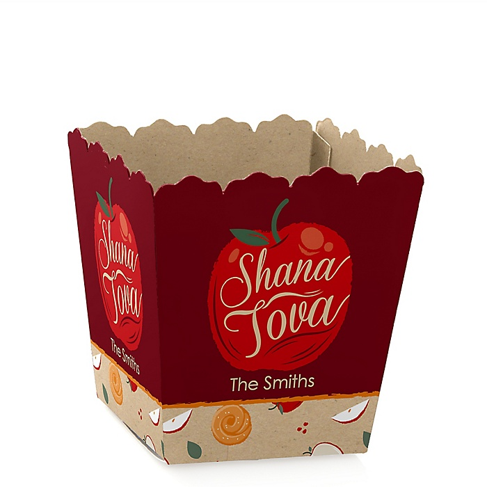 Rosh Hashanah - Party Mini Favor Boxes - Personalized Jewish New Year Party Treat Candy Boxes - Set of 12