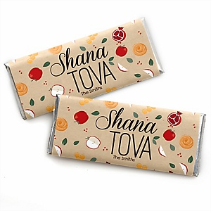Rosh Hashanah - Personalized Candy Bar Wrapper Jewish New Year Party Favors - Set of 24