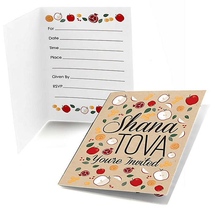 Rosh Hashanah - Fill In Jewish New Year Party Invitations - 8 ct