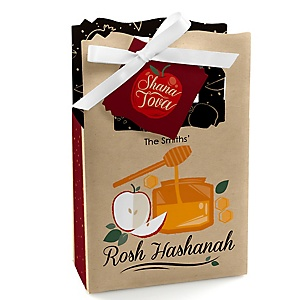 Rosh Hashanah - Jewish New Year Gift Favor Boxes - Set of 12