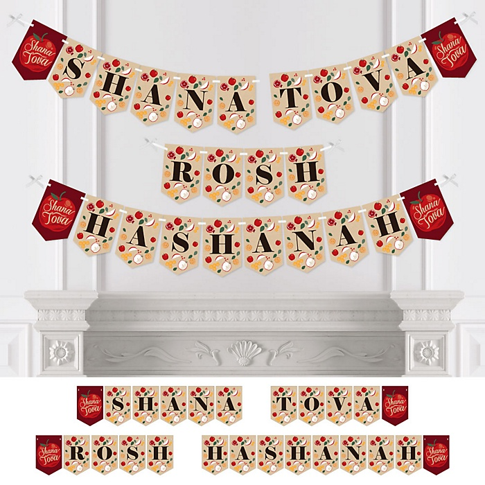 Rosh Hashanah - Personalized Jewish New Year Bunting Banner & Decorations