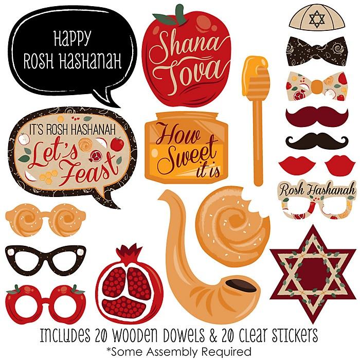 Rosh Hashanah - 20 Piece Jewish New Year Photo Booth Props Kit
