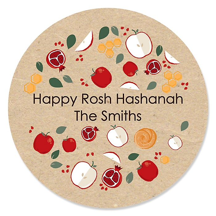 Rosh Hashanah - Personalized Jewish New Year Sticker Labels - 24 ct