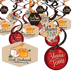 Rosh Hashanah - Jewish New Year Hanging Decor - Party Decoration Swirls - Set of 40
