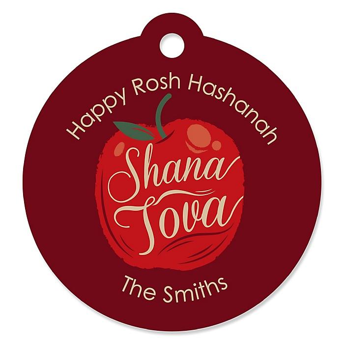 Rosh Hashanah - 20 Round Jewish New Year Gift Tags