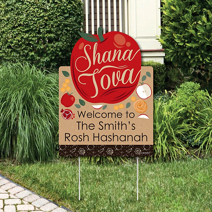 Rosh Hashanah - Party Decorations - Jewish New Year Personalized Welcome Yard Sign