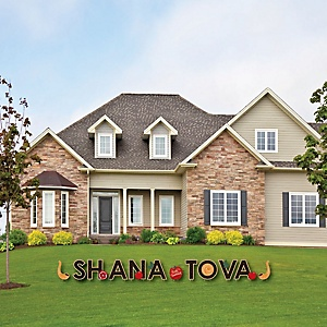 Rosh Hashanah - Yard Sign Outdoor Lawn Decorations - Jewish New Year Yard Signs - SHANA TOVA