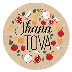 Rosh Hashanah - Jewish New Year Theme