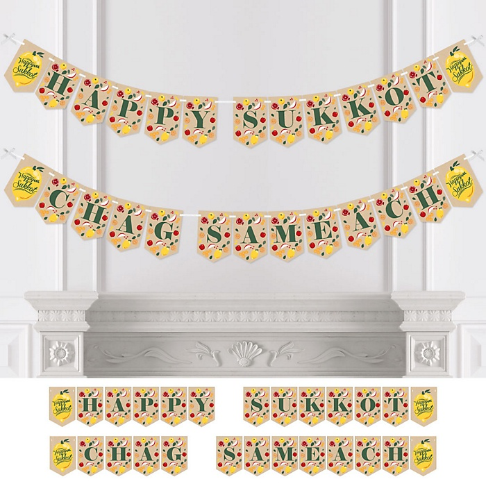 Sukkot - Personalized Sukkah Jewish Holiday Bunting Banner & Decorations